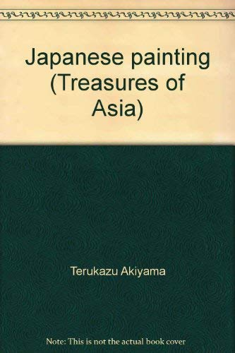 9780847801312: Japanese painting (Treasures of Asia)