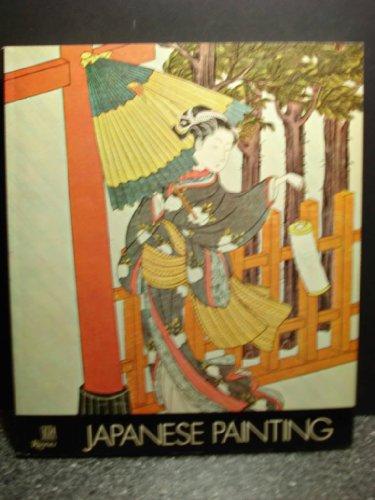 Japanese Painting: Skira-Rizzoli Staff; Akiyama