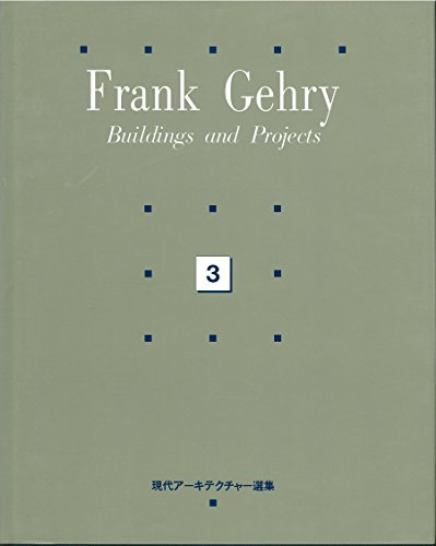 9780847805426: Frank Gehry Buildings & Projects
