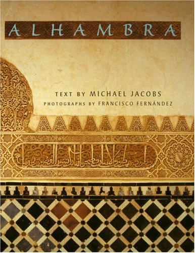 9780847822515: ALHAMBRA [NO RIGHTS]: ()