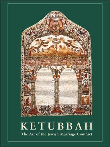 KETUBBAH: Sabar, Shalom