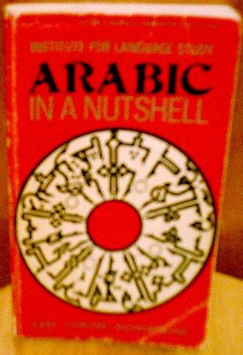 9780848950095: Arabic in a Nutshell