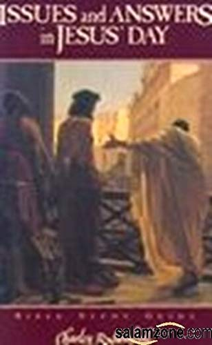 Issues and Answers in Jesus' Day: No Author
