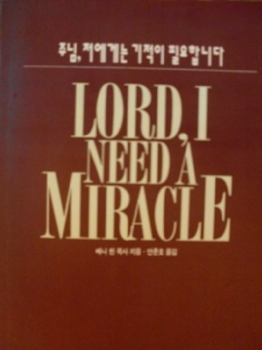 9780850096002: Lord I Need a Miracle