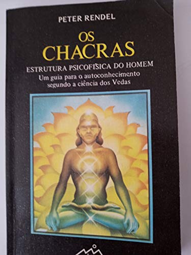 9780850301618: Introduction to the Chakras (Paths to Inner Power)
