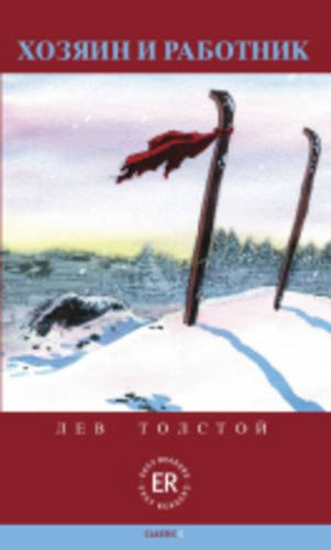 Easy Readers - Russian - Level 3: TOLSTOY