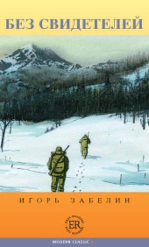9780850486582: Easy Readers - Russian - Level 1: Bez Svidetelej (German Edition)