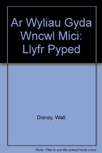 9780850886634: Ar Wyliau Gyda Wncwl Mici: Llyfr Pyped