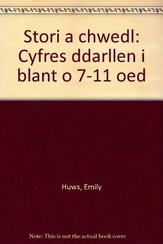 9780850888188: Stori A Chwedl Cyfres Ddarllen I Blant O 7 11 Oed