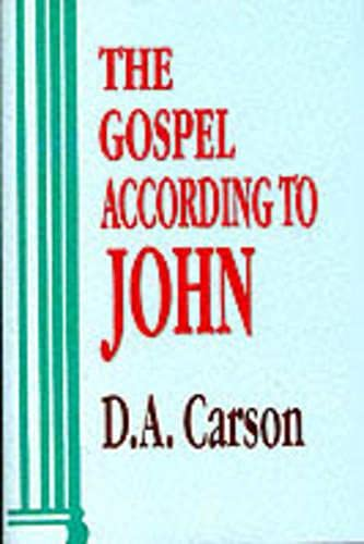 9780851117492: The Gospel According to John