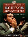 9780851125541: The Guinness Book of Chess Grandmasters