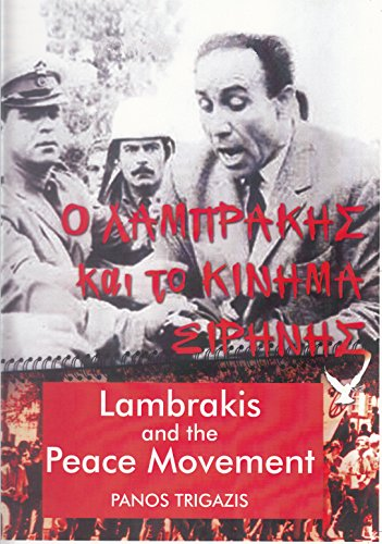 9780851248332: Lambrakis & the Peace Movement: The Greek May of 1963