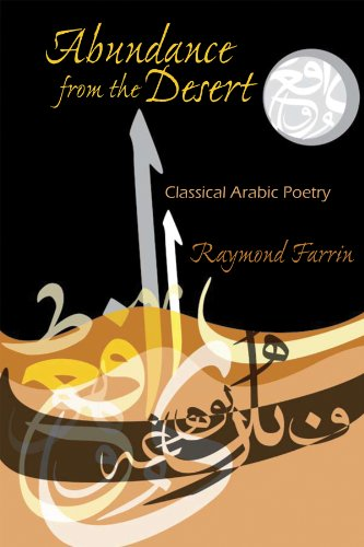 9780851632223: Abundance from the Desert: Classical Arabic Poetry