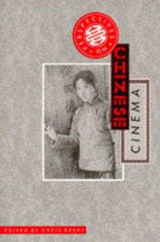 9780851702728: Perspectives on Chinese Cinema