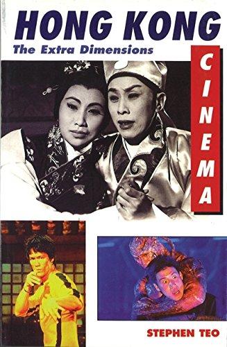 9780851704968: Hong Kong Cinema: The Extra Dimensions