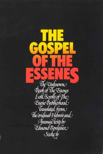 9780852071359: The Gospel of the Essenes: The Unknown Books of the Essenes / Lost Scrolls of the Essene Brotherhood