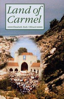 9780852445044: Land of Carmel