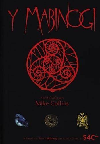 9780852843130: Mabinogi, Y - Nofel Graffig (Y Mabinogi) (Welsh Edition)