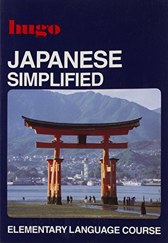 9780852850992: Japanese Simplified (Hugo)