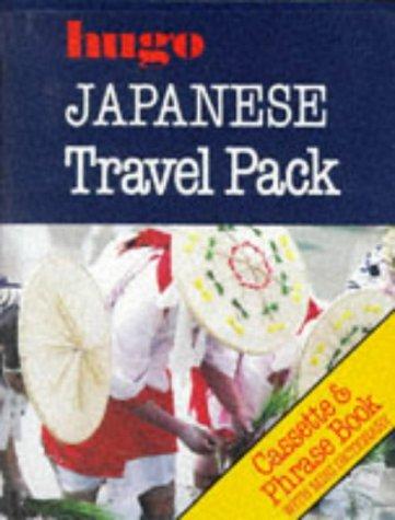 9780852851234: Japanese Travel Pack (Hugo) (English and Japanese Edition)