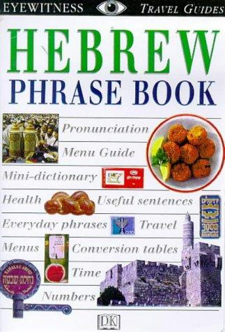 9780852851814: Hebrew Phrase Book (Phrase books)