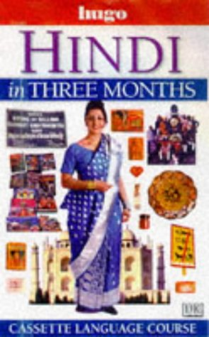 9780852852989: Hindi in Three Months (Hugo)