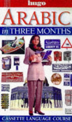 9780852853177: Arabic in Three Months (Hugo)