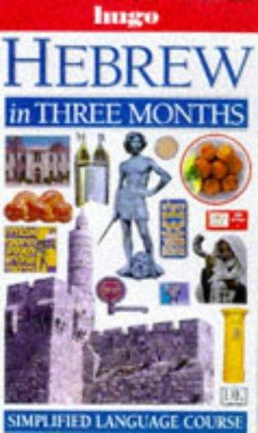 9780852853399: Hebrew in Three Months