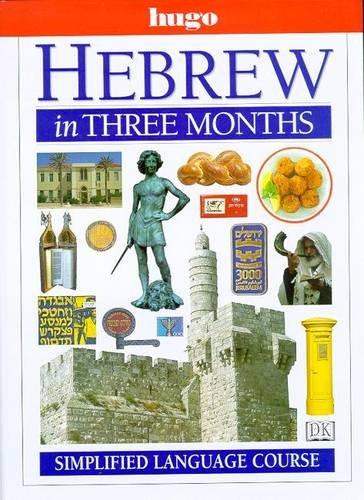 9780852853405: Hebrew in Three Months (Hugo)