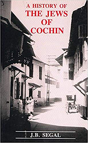 9780853032526: A History of the Jews of Cochin