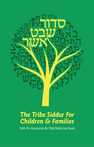 9780853038160: Siddur Shevet Asher: The Tribe Siddur for Children and Families