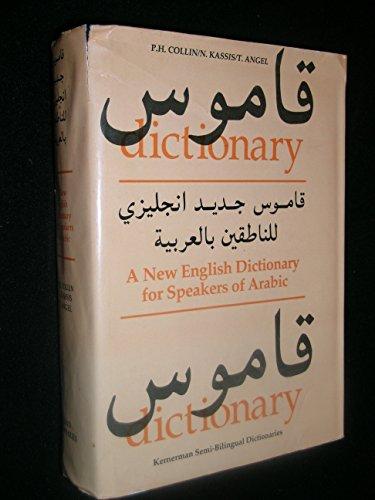 9780853315919: New English Dictionary for Speakers of Arabic (Kernerman Semi-Bilingual Dictionaries Series, No 1)