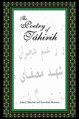 9780853984603: The Poetry of Tahirih