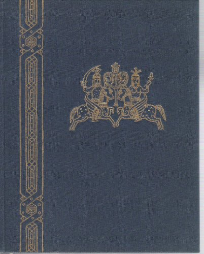 The Sandalwood Box. Folk Tales from Tadzhikistan: Sheppard, Katya (trs.)