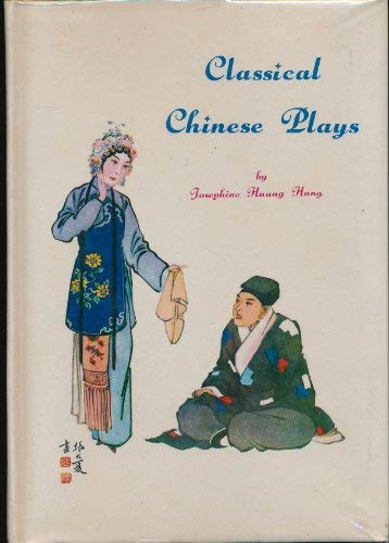 9780854783021: Classical Chinese Plays