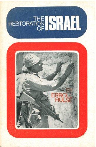9780854790005: Restoration of Israel