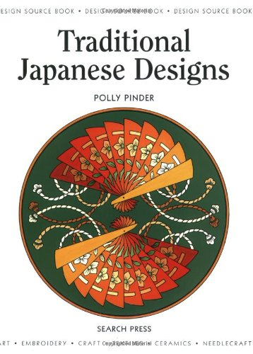 9780855329747: Traditional Japanese Designs (Design Source Books)