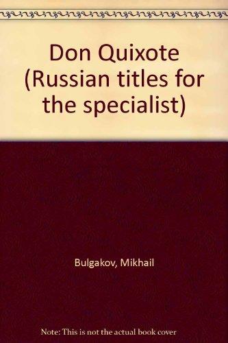 9780855360269: Don Quixote (Russian Edition)