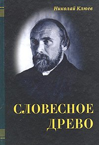 9780855360986: Blood (Russian titles for the specialist)