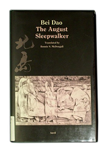 9780856462092: The August Sleepwalker