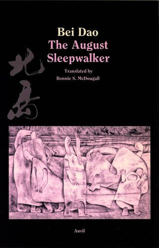 9780856462108: The August Sleepwalker