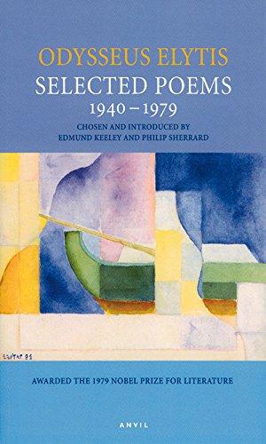 9780856463556: Odysseus Elytis: Selected Poems 1940-1979