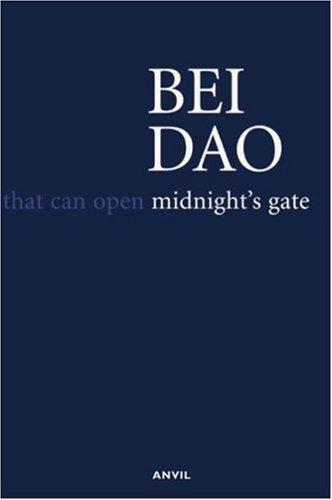 9780856463945: Midnight's Gate