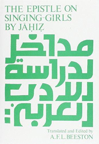 9780856681653: Al-Jahiz: Epistle on Singing Girls (Approaches to Arabic Literature) (Arabic Edition)