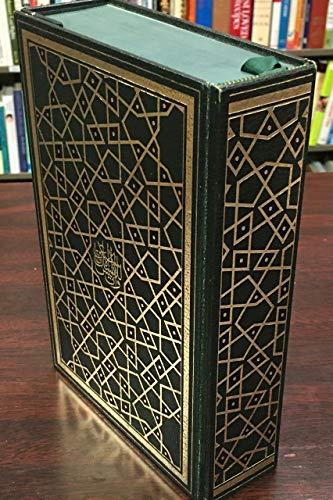 9780856920004: The Koran: Glorious Koran