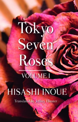 9780857280435: Tokyo Seven Roses: Volume I: 1