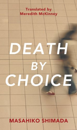 9780857282477: Death By Choice