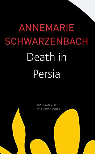 9780857420893: Death in Persia (The Swiss List)