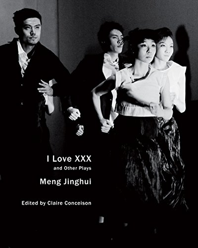 9780857423849: I Love XXX: And Other Plays