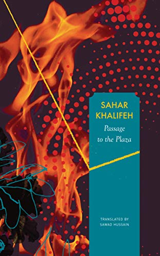 9780857427700: Passage to the Plaza (Arab List)
